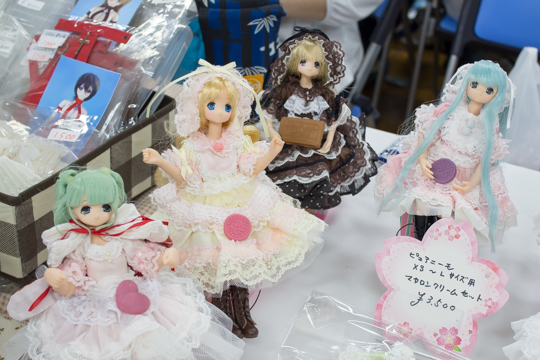 P7132255-idoll.JPG