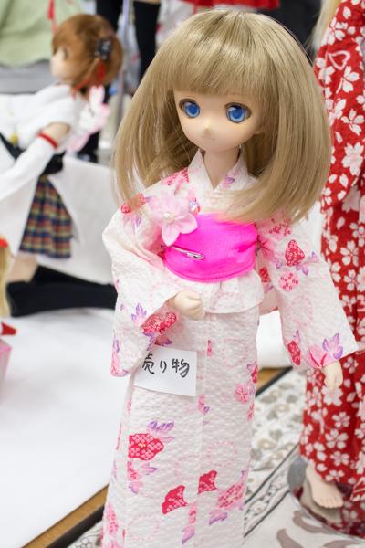 P7132257-idoll.JPG