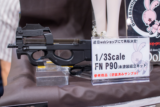 P7272539-wf2014s.JPG