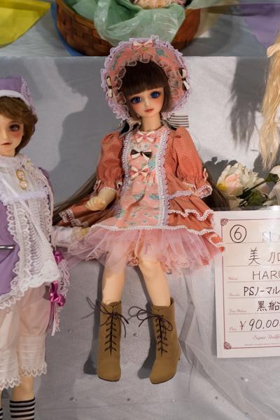 P8071650-dp_nagoya6.jpg
