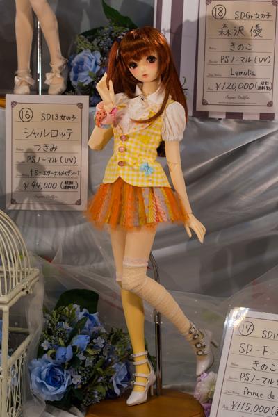 P8071670-dp_nagoya6.jpg