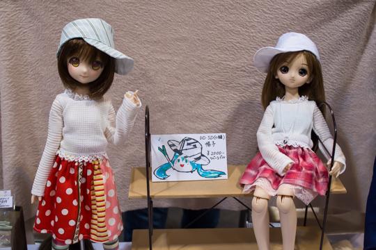 P8071885-dp_nagoya6.jpg