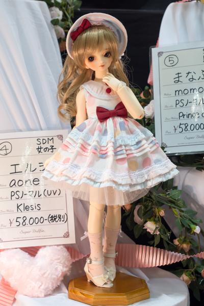 P8102762-htdosaka8.JPG
