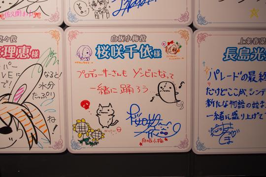 P9095408-shingeki.jpg
