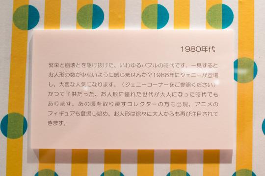 PA043597-dc.JPG