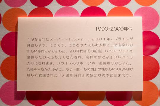 PA043602-dc.JPG