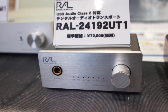 PA218459_audio.jpg