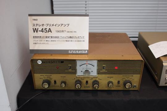 PA218479_audio.jpg