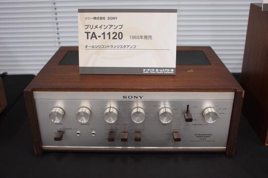 PA218482_audio.jpg
