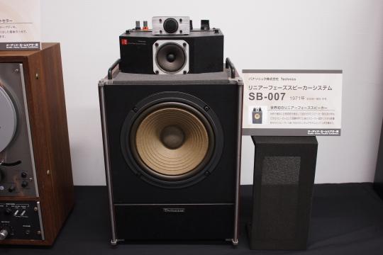 PA218493_audio.jpg