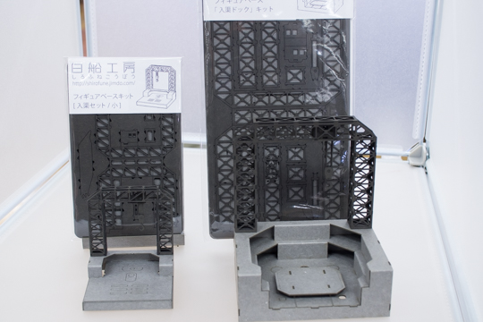 PB164100-ak.JPG