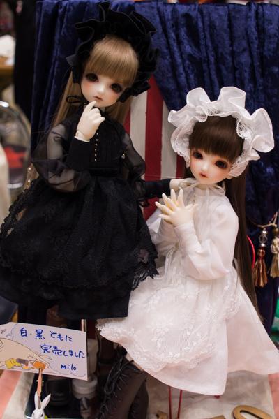 PC042725-idoll48.jpg