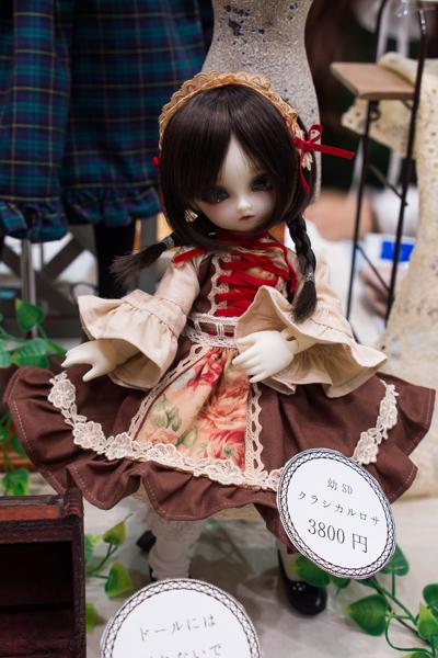 PC042734-idoll48.jpg