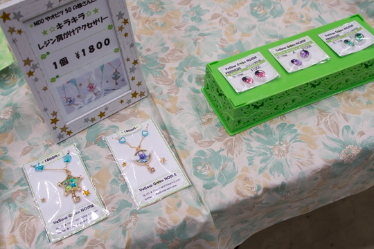PC042757-idoll48.jpg