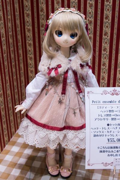 PC100346-idoll51.jpg