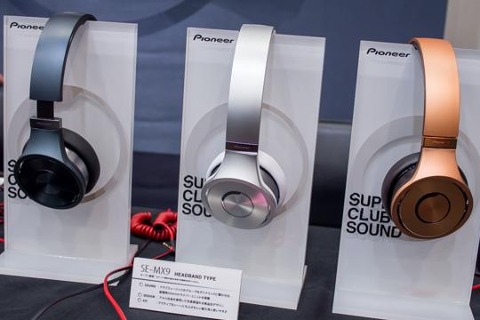PC215078-pf.JPG