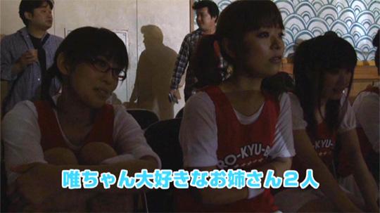 rou-kyu-bu_11.jpg